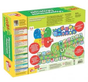 фото Игровой набор Lisciani 'Образовательная лаборатория' (R36486) #3