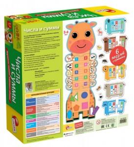 фото Игровой набор Lisciani 'Числа и суммы' (R53100) #3
