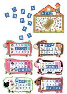 фото Игровой набор Lisciani 'Веселая ферма' (R53087) #2