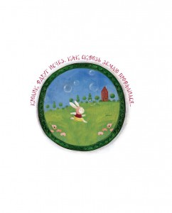 фото страниц Алиса в стране чудес (с дополненной реальностью) #8