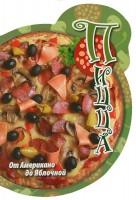 Книга Пицца. От Американо до Яблочной