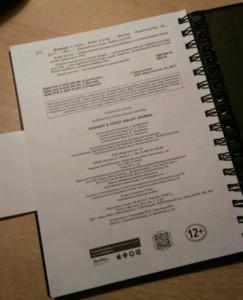 фото страниц Блокнот в точку: Bullet journal #2