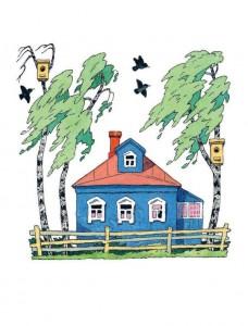 фото страниц Большая книга лучших рассказов для детей #3
