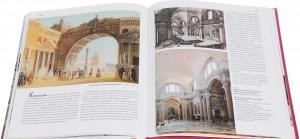 фото страниц Мировая архитектура #7