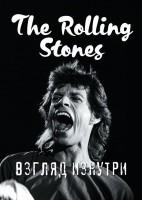 Книга Rolling Stones. Взгляд изнутри