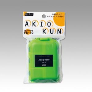 Коробка Meiho FB-10 Akiokun (17910468)