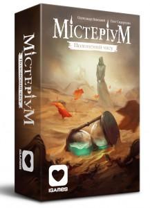 Настольна гра Igames 'Містеріум: Полонений часу' (2-е доповнення, 2017)