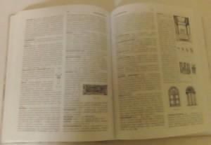 фото страниц Иллюстрированный словарь архитектурных терминов и понятий #2
