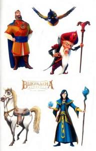 фото страниц SketchBook. Викрадена принцеса: Руслан і Людмила #8