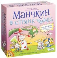 Настольная игра Hobby World 'Манчкин в Стране чудес' (1831)