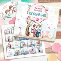 Подарок Шоколадный набор 'Солодке кохання'