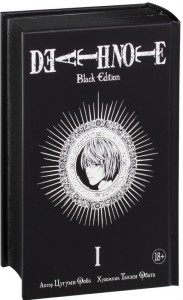 фото страниц Death Note. Black Edition. Книга 1 #2