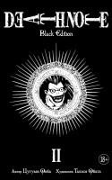 Книга Death Note. Black Edition. Книга 2