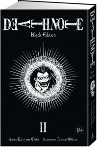 фото страниц Death Note. Black Edition. Книга 2 #2