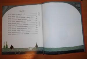 фото страниц Аліса в Країні Див (з доповненою реальністю) #10