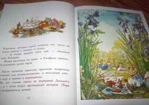 фото страниц Сказки и истории Ежевичной поляны #6