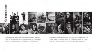 фото страниц Легендарные фотографы современности и их шедевры #3