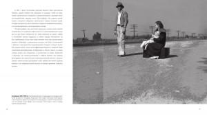 фото страниц Легендарные фотографы современности и их шедевры #6