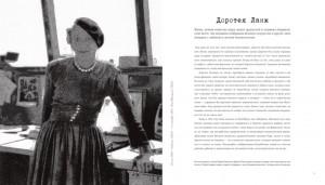 фото страниц Легендарные фотографы современности и их шедевры #4