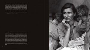 фото страниц Легендарные фотографы современности и их шедевры #5
