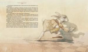 фото страниц Миры Роберта Ингпена (суперкомплект из 3 книг) #22