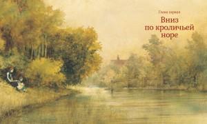 фото страниц Миры Роберта Ингпена (суперкомплект из 3 книг) #20