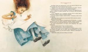 фото страниц Миры Роберта Ингпена (суперкомплект из 3 книг) #23