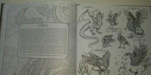 фантастические существа книга раскраска а полбенникова
