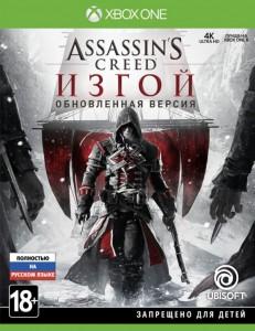 игра Assassin's Creed: Изгой. Обновленная версия - русская версия