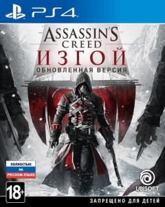 Assassin's Creed Rogue Remastered PS4 - Assassin's Creed: Изгой. Обновленная