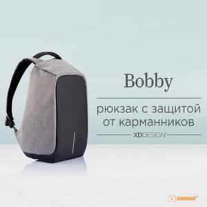 фото Рюкзак XD Design Bobby 15.6 Grey (P705.542) #4