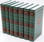 Книга И. А. Гончаров. Собрание сочинений в 7 томах (подарочное издание)