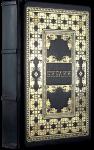 Книга Библия (с золотым орнаментом)