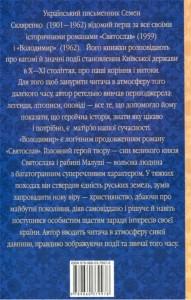 фото страниц Володимир #3