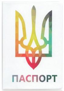 Подарок Обложка для паспорта ZIZ 'Герб' (10088)