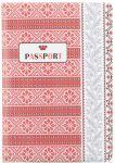 Подарок Обложка для паспорта ZIZ 'Вышиванка' (10082)