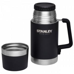 фото Пищевой термос Stanley Master 0.7 л (6939236338097) #3