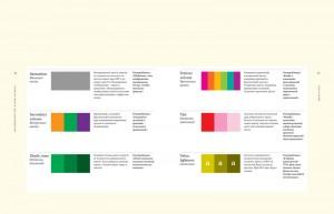 фото страниц Словарь цвета для дизайнеров #5