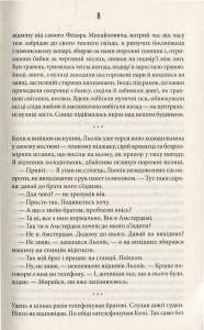 фото страниц Ворошиловград #7