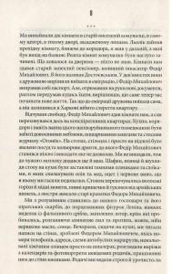 фото страниц Ворошиловград #6
