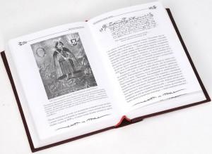 фото страниц Ілюстрована Історія України #3
