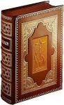 Книга Острозька Біблія