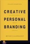 Книга Создайте личный бренд. Как находить возможности, развиваться и выделяться