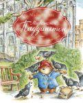 Книга Медвежонок Паддингтон. Большая книга цветных историй