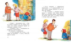 фото страниц Медвежонок Паддингтон. Большая книга цветных историй #5