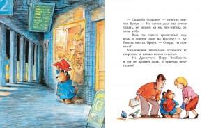 фото страниц Медвежонок Паддингтон. Большая книга цветных историй #3