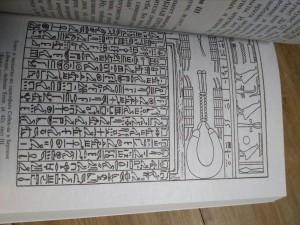 фото страниц Египетская книга мертвых #6