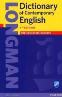Книга Longman Dictionary of Contemporary English