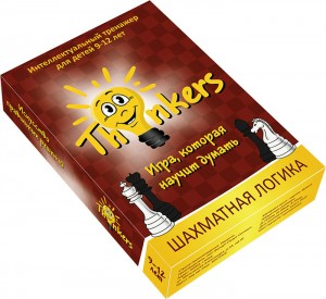 Thinkers. Шахматная логика. Интеллектуальная игра. 9-12 лет (100 карточек)