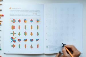 фото страниц Думай. Сборник головоломок для развития мышления #4